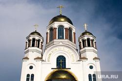 Виды Екатеринбурга, храм на крови, церковь, православие