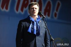 Первомай в Екатеринбурге, ветлужских андрей