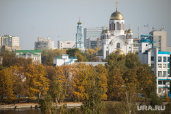 Осенний Екатеринбург, храм на крови, церковь, храм вознесения господня, осень, город екатеринбург