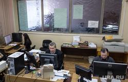 Клипарт. Магнитогорск, офис, дом печати, типография