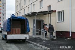 Жилые дома, построенные по программе переселения из ветхого и аварийного жилья. Курган, жилой дом, переезд, заселение