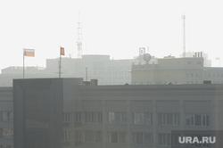 Смог. Неблагоприятные метеоусловия. Челябинск, флаг россии, нму, смог над городом, флаг челябинской области
