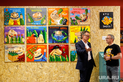 Персональная выставка-галерея Васи Ложкина (Алексея Куделина) в ТЦ «Европа». Екатеринбург, выставка картин, картины ложкина