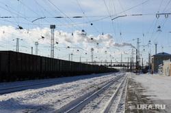 Рабочая поездка Дубровского в Карталы. Обработано. Челябинск, пути, железная дорога
