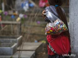 Родительский день. Северное и Широкореченское кладбища. Екатеринбург, цыганка, кулек конфет