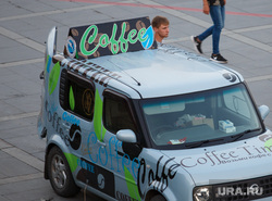 Жизнь Екатеринбурга в жару, кофе, уличная торговля, автомобиль, торговля с колес, кофемобиль