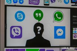 Социальные сети. Курган, социальные сети, интернет, мессенджеры