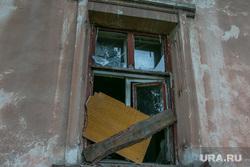 Ветхое и аварийное жилье. Курган, старый дом, ветхое и аварийное жилье, заколоченное окно