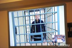 Челябинский областной суд, апелляция адвокатов бывшего сити-менеджера Сергея Давыдова. Челябинск