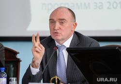Совещание с главами муниципальных образований Челябинской области, дубровский борис