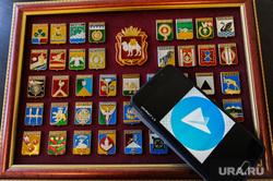 Социальная сеть Телеграмм Челябинск, социальная сеть, телеграмм, гербы челябинских муниципалитетов