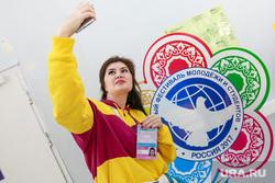XIX Всемирный фестиваль молодежи и студентов. Второй день. Сочи, логотип, фестиваль молодежи и студентов