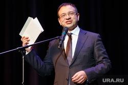 Церемония награждения «Человек года-2016». (ПЕРЕЗАЛИТО) Екатеринбург, трапезников вячеслав