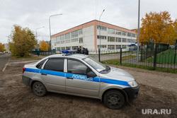 Эвакуация 18 школы после обнаружения предмета похожего на взрывное устройство. Сургут, эвакуация школьников, школа18, бомба в школе