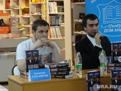 Презентации в Екатеринбурге книги Вован и Лексус По ком звонит телефон