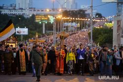 Царские дни в Екатеринбурге: божественная литургия и крестный ход, верующие, крестный ход, паломники, царские дни, православные