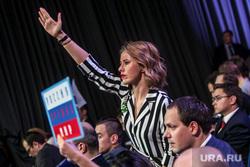 Ксения Собчак во время 11 пресс-конференции президента РФ Владимира Путина., собчак ксения