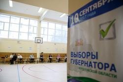 Выборы губернатора Свердловской области. Екатеринбург, выборы 2017, выборы губернатора со