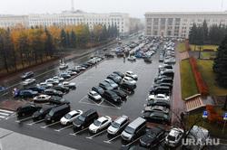 Заседание городской думы. Челябинск., парковка, театральная площадь