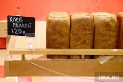 Пекарня «Хлеботека». Екатеринбург, хлеб, выпечка, ржаной