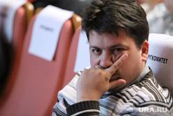 Общественные слушания по поправкам Высокинского об отмене двуглавой системы. Екатеринбург, волков леонид