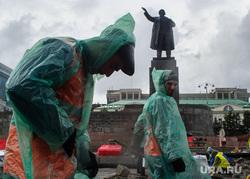 Виды Екатеринбурга, гастрабайтеры, памятник ленину, ремонт дорог, мигранты, дорожные работы, разнорабочие, гастарбайтеры, дождь, строительные работы, плохая погода, площадь1905 года, дождевик