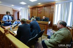 Цыбко Константин. Апелляция в челябинском областном суде. Челябинск, ефименко