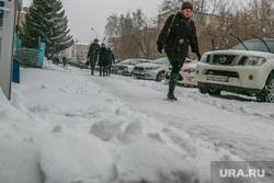 Город в снегу. Курган, город в снегу, нечищенная дорога