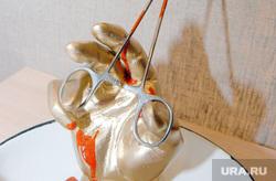 Аборт Архив Челябинск, аборт