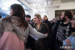 Встреча с кандидатом в Президенты Ксенией Собчак в коворкинге