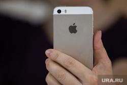 Клипарт., айфон, iphone, эппл, apple
