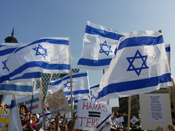 Открытая лицензия от 12.05.2017, израиль флаг
