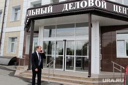 Бизнес-инкубатор Курган, юсупов артур, бизнес икубатор