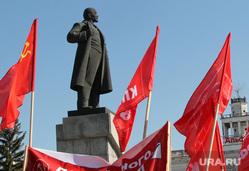 1 мая Курган, памятник ленину, флаги, 1мая, кпрф, митинг