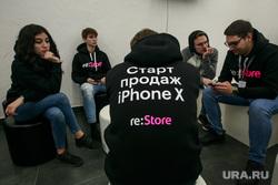 Старт продаж Apple IPhoneX в re:Store на Тверской, 27. Москва , restore, iphone 10, старт продаж