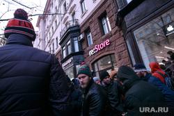 Старт продаж Apple IPhoneX в re:Store на Тверской, 27. Москва , очередь за айфонами, тверская27