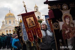 Крестный ход, посвященный Дню народного единства и празднику Казанской иконы Божией Матери. Екатеринбург
