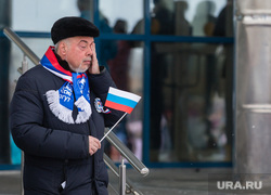 Празднование Дня народного единства. Сургут, единая россия, Шувалов Вадим, флаг россии