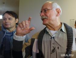 Михалков и Ельцин Центр, михалков никита