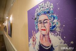 Выставка Екатерины Ичкинской в Колизее. Екатеринбург, художественная выставка, картины, английская королева