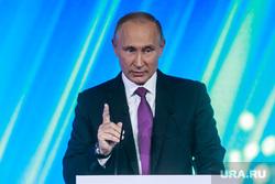 Выступление Владимира Путина на дискуссионном клубе