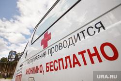 Центр лечения и профилактики ВИЧ и СПИД. Екатеринбург, тестирование на вич, мобильный пункт