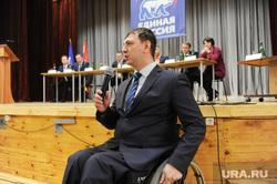 Встреча с избирателями. Праймериз. Челябинск., коробейников евгений