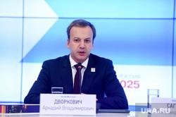 Пресс-конференция ЭКСПО–2025. Москва, дворкович аркадий