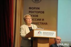 Российско-Казахстанский форум необр