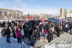 Митинг в поддержку русскоязычного населения Украины на площади Народных  гуляний. Магнитогорск, митинг, площадь народных гуляний