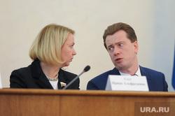 Ассамблея депутатов ЕР Челябинск, гехт ирина, бурматов владимир