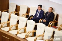 Утверждение старых новых министров и замгубернаторов Свердловской области на очередном заседании заксобрания. Екатеринбург, пересторонин сергей, одиночество, пустые кресла, рапопорт леонид