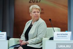 Форум ректоров ВУЗов России и Казахстана. Челябинск, васильева ольга