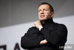 Мастер класс жесткие переговоры соловьев в ульяновске 16